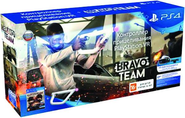 Контроллер прицеливания PS VR + игра Bravo Team (только для VR) [PS4] (CECHYA-ZRA2)