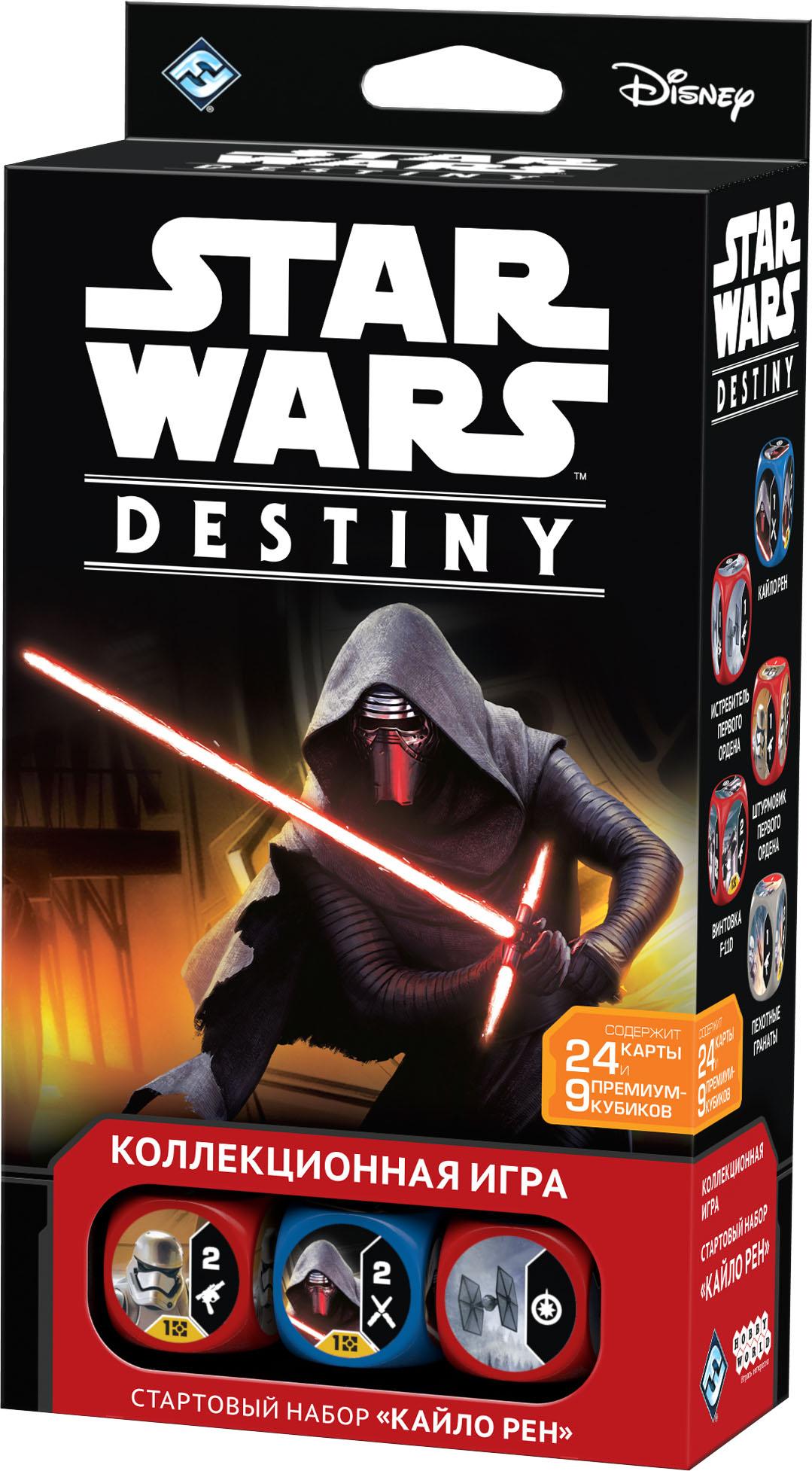 Настольная игра Star Wars Destiny: Кайло Рен. Стартовый набор