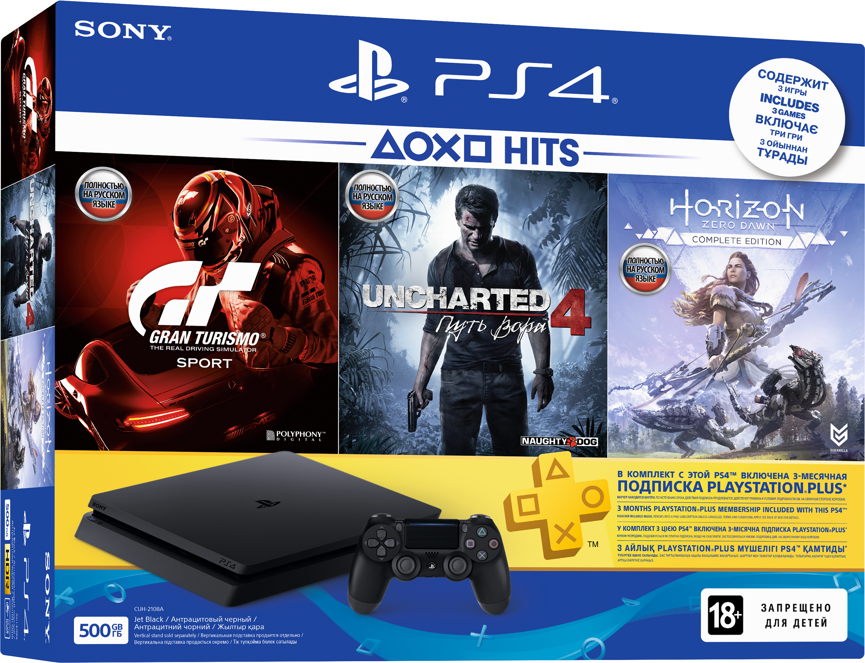 Игровая консоль Sony PlayStation 4 Slim (500GB) Black + игра Horizon Zero Down Complete Edition + игра Gran Turismo Sport + игра Uncharted 4 + PS Plus 3 месяца игровая приставка playstation 4 хиты playstation в комплекте с тремя играми horizon zero dawn god of war 3 uncharted 4 и подпиской playstation plus 90д