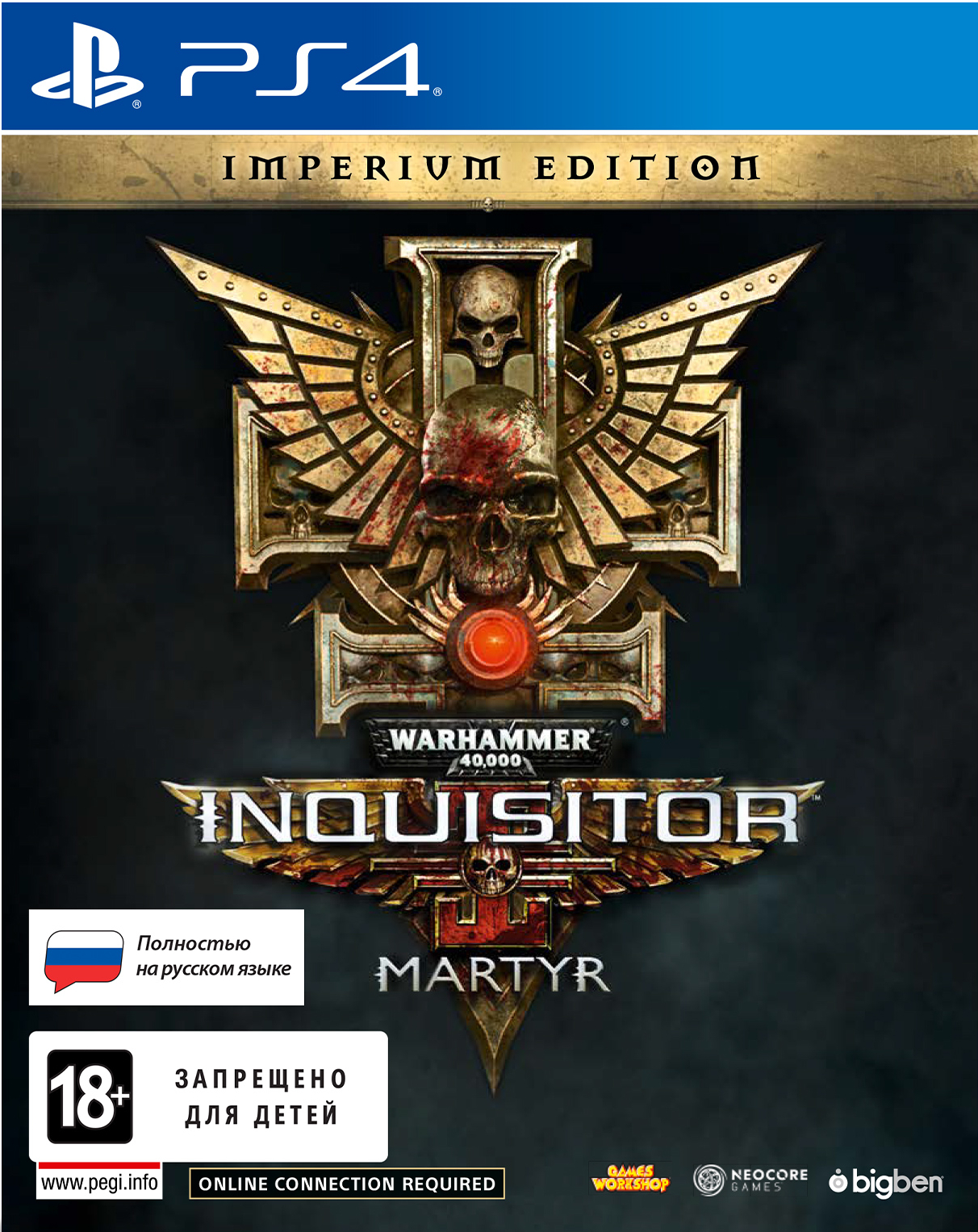 Warhammer 40,000: Inquisitor – Martyr. Imperium Edition [PS4] bigben interactive xb1hdmiflat