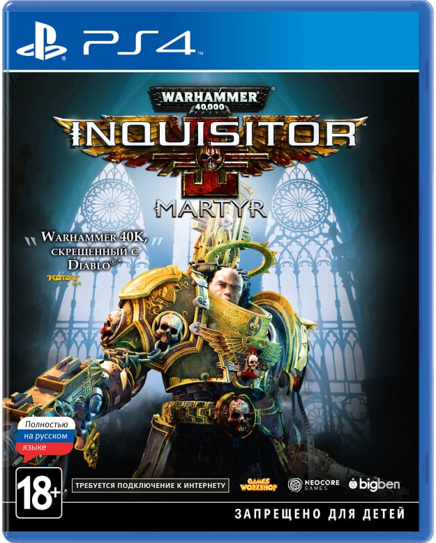 Warhammer 40,000: Inquisitor – Martyr [PS4] bigben interactive xb1hdmiflat