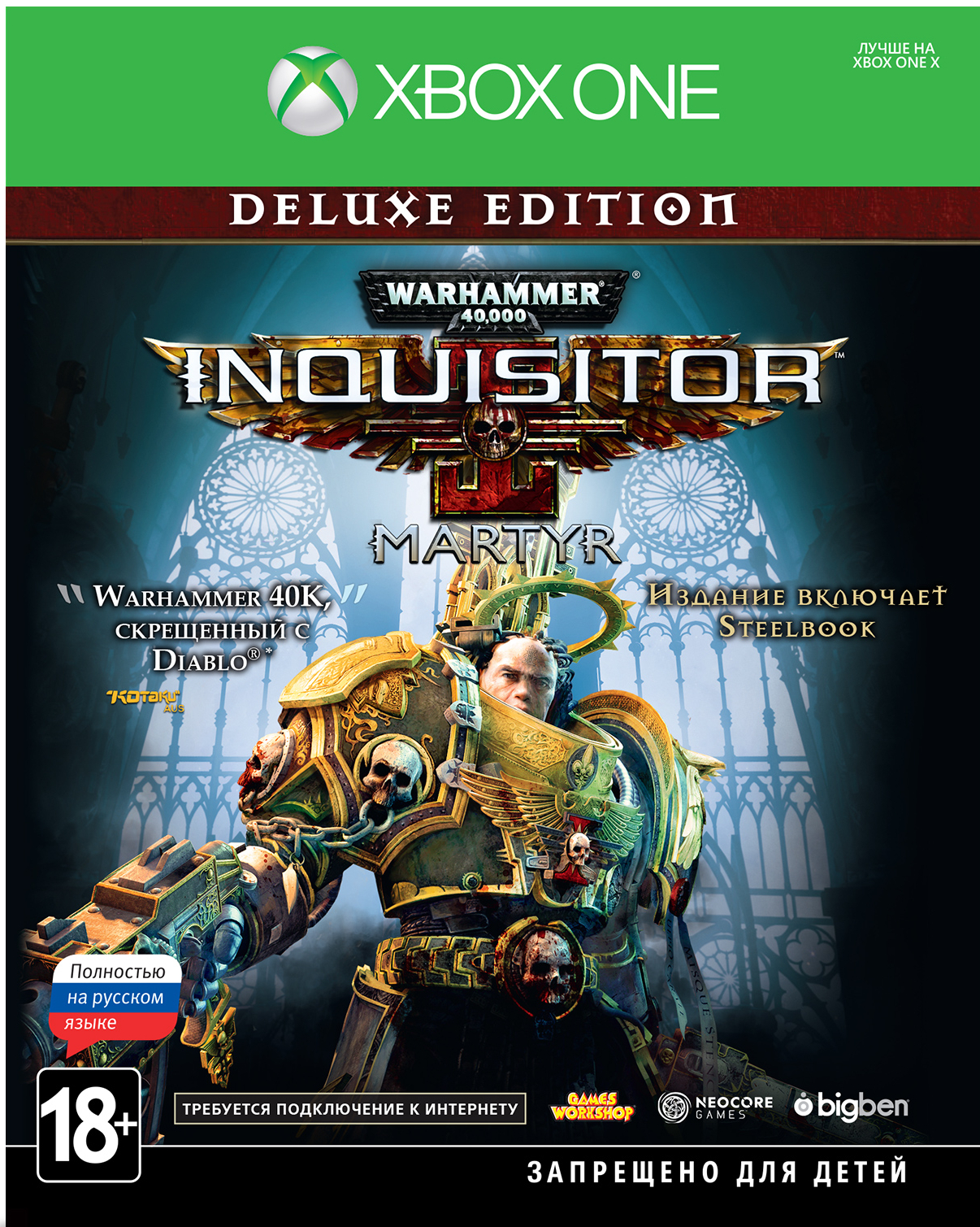 Warhammer 40,000: Inquisitor – Martyr. Deluxe Edition [Xbox One] warhammer 40 000 inquisitor – martyr [ps4]