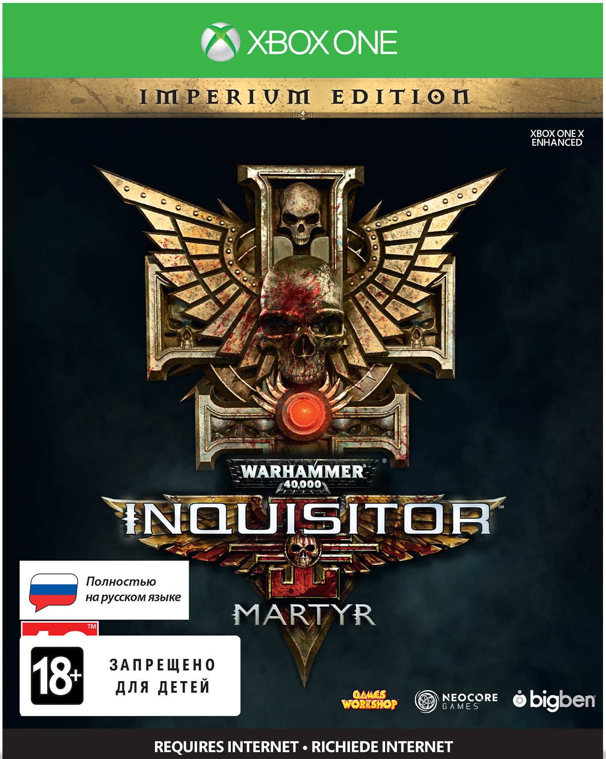 Warhammer 40,000: Inquisitor – Martyr. Imperium Edition [Xbox One] bigben interactive xb1hdmiflat