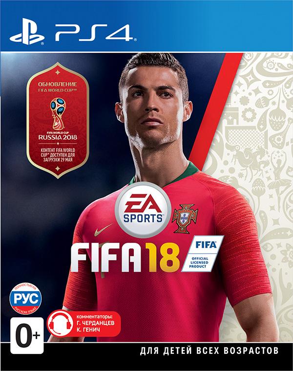 FIFA 18 (World Cup Russia) [PS4]Всемирную игру в EA SPORTS FIFA 18 ждет обновление в честь крупнейшего футбольного состязания: 2018 FIFA World Cup Russia.<br>