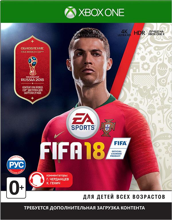 FIFA 18 (World Cup Russia) [Xbox One] electronic arts fifa17 ult team fifa 2200
