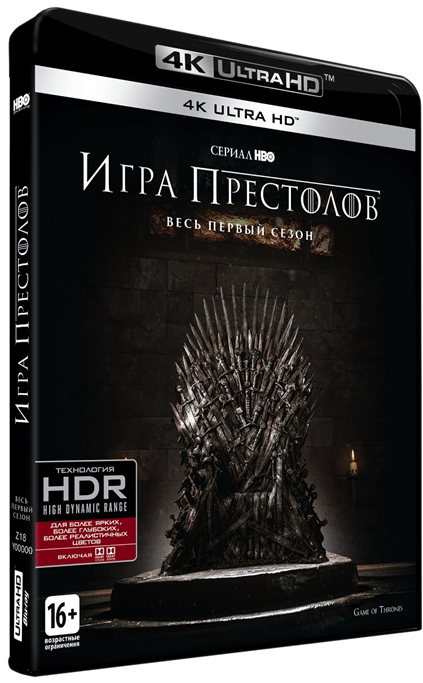 Игра престолов. Сезон 1 (Blu-ray 4K Ultra HD) оно blu ray 4k ultra hd