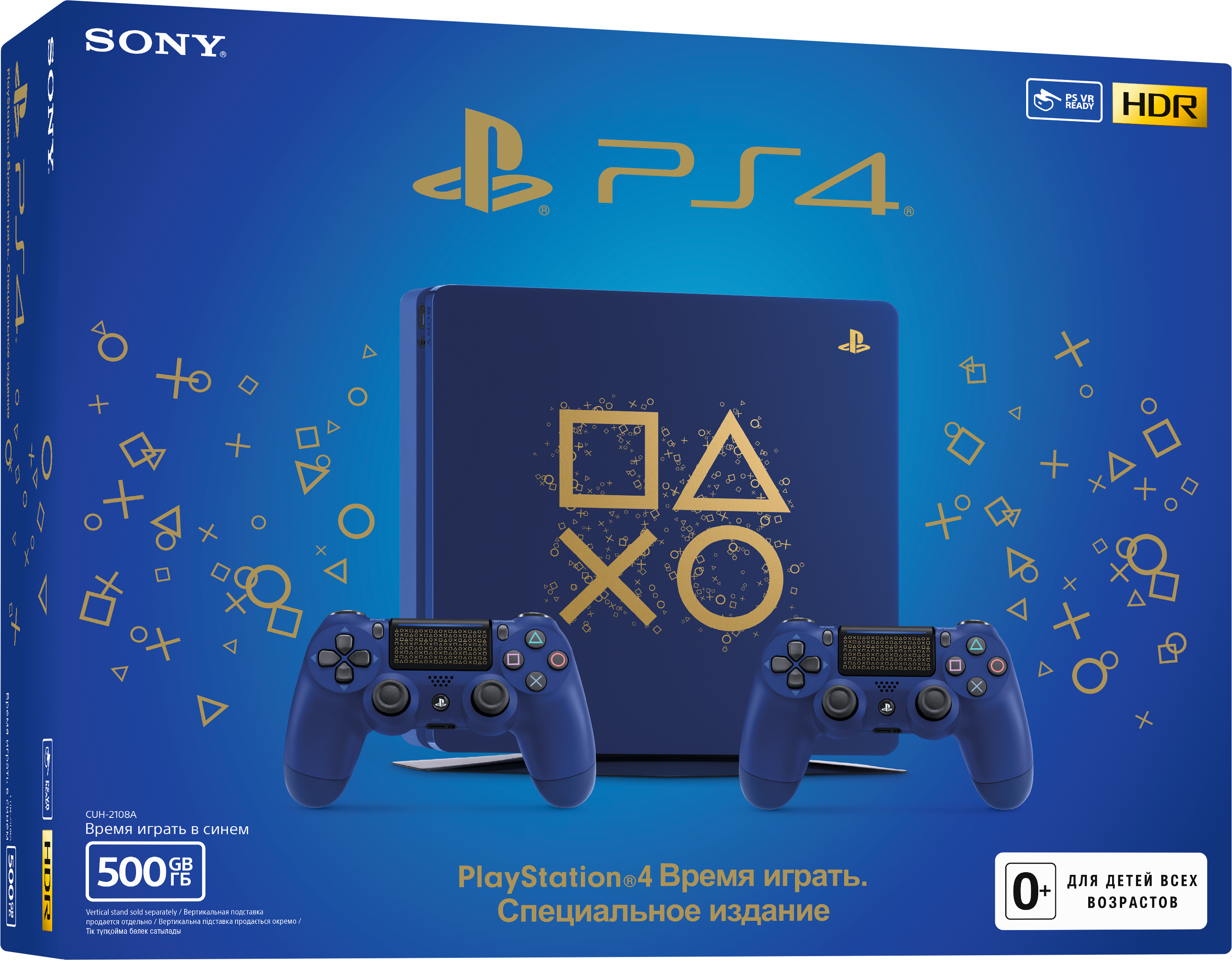 Игровая консоль Sony PlayStation 4: Days of Play Special Edition (500 GB) + контроллер DualShock 4 (CUH-2108A) игровая консоль sony playstation 4 slim с 1 тб памяти игрой gran turismo sport day one edition cuh 2008b limited edition черный белый page 8