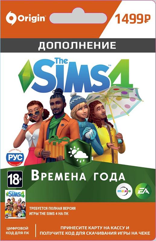 The Sims 4. Времена года. Дополнение [PC, Цифровая версия] (Цифровая версия) the sims 4 домашний кинотеатр каталог [pc цифровая версия] цифровая версия