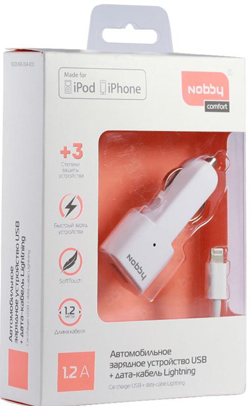 Зарядное устройство автомобильное Nobby Comfort 014-001 USB 1.2А + кабель s8pin Lightning 1.2м (белый) фото