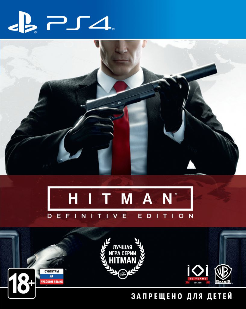 Hitman: Definitive Edition [PS4] ps4 hitman полный первый сезон steelbook edition