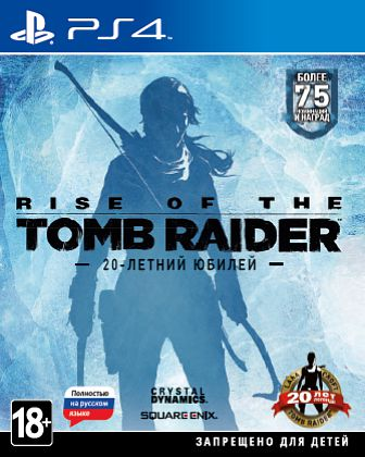 Rise of the Tomb Raider. 20-летний юбилей [PS4] игра для xbox microsoft rise of the tomb raider