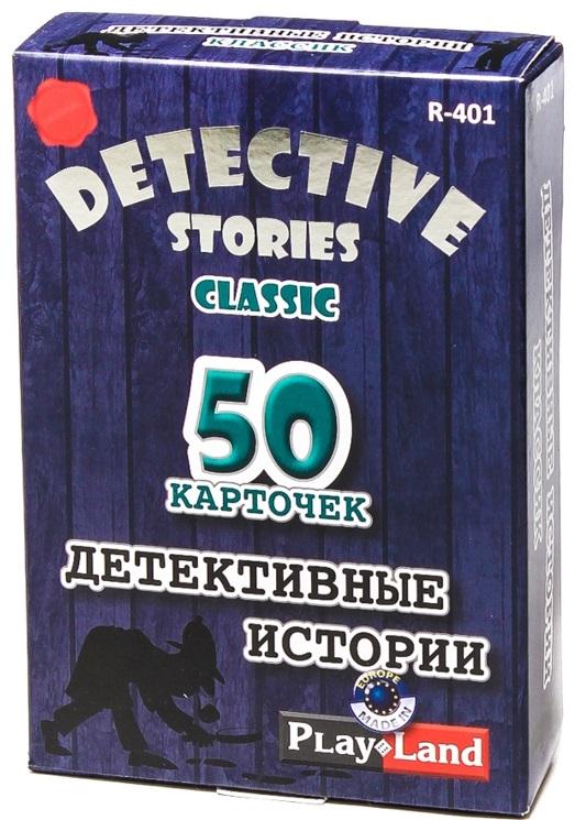 Настольная игра Детективные истории: Классик