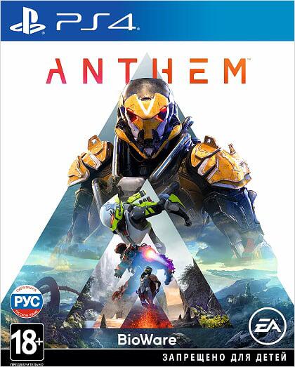 Anthem [PS4]Закажите игру Anthem до 17:00 часов 20 февраля 2019 года и получите особый бонус, в который входит легендарный набор брони «Легион Рассвета», легендарное оружие и Знамя игрока «Основатели».<br>