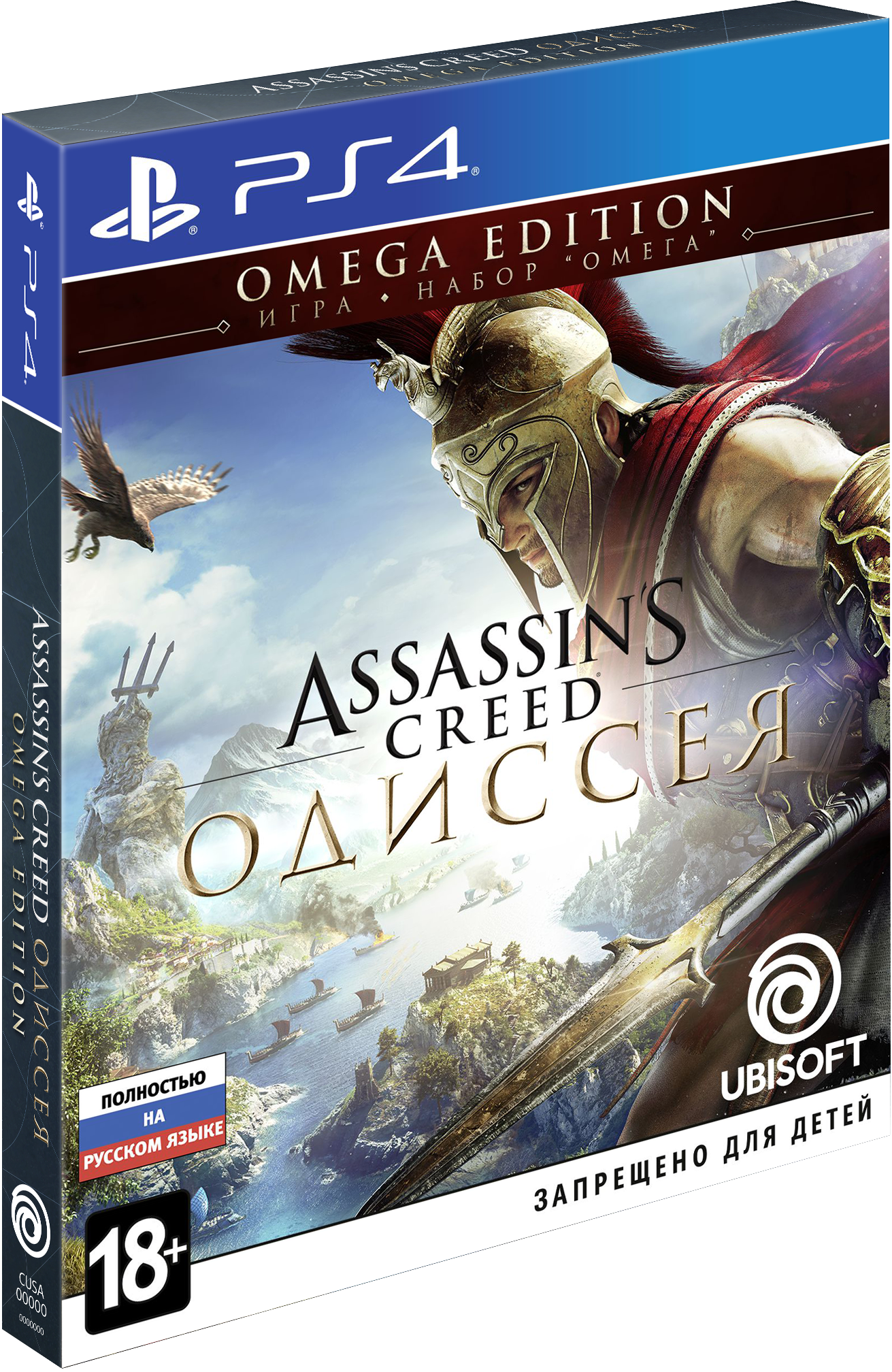 Купить со скидкой Assassin's Creed: Одиссея. Omega Edition [PS4]