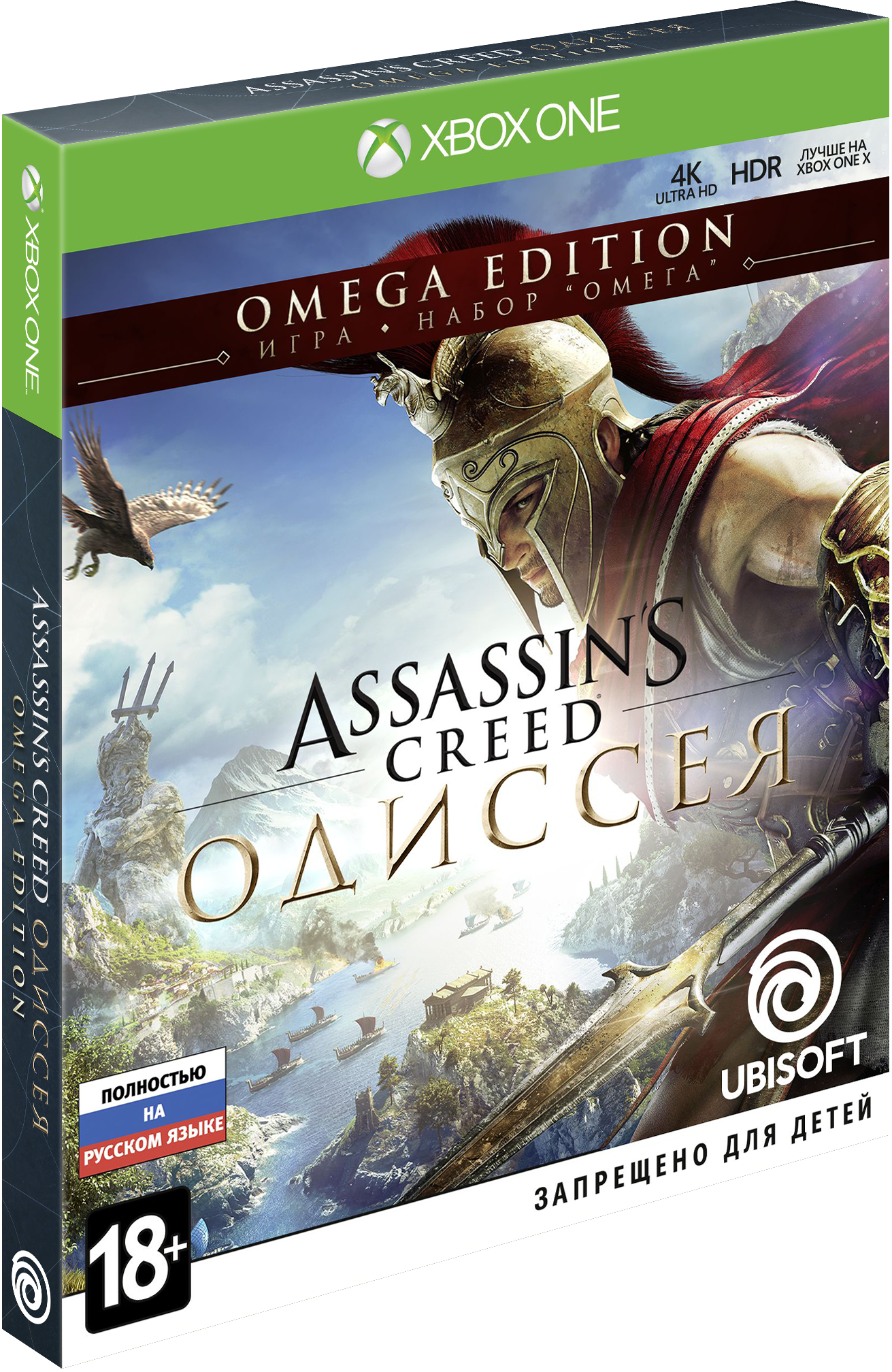 Купить со скидкой Assassin's Creed: Одиссея. Omega Edition [Xbox One]