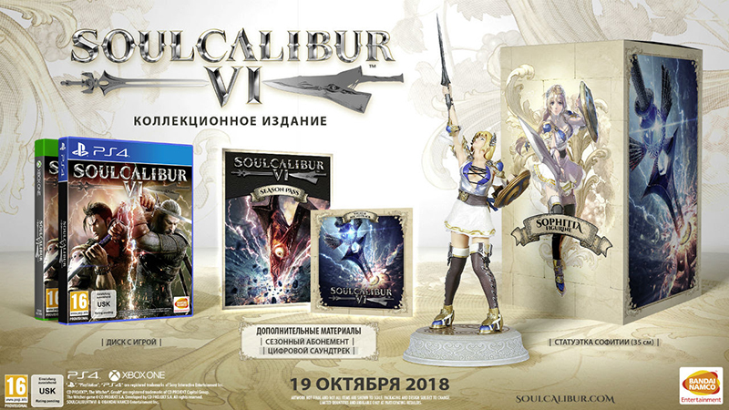 SoulCalibur VI. Collector's Edition [Xbox One] sleeping dogs definitive edition xbox one