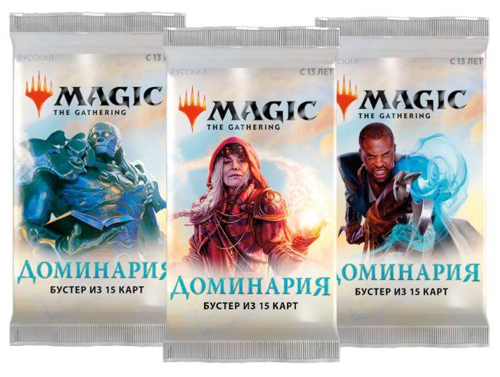 Magic The Gathering: Доминария. Бустер из 15 карт (русский) (1 шт. в ассортименте) фото