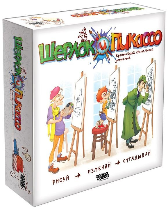 Настольная игра Шерлок и Пикассо&amp;lt;p&amp;gt;<br>&amp;nbsp;&amp;nbsp;&amp;nbsp;&amp;nbsp;Шерлок и Пикассо – это креативная игра для вечеринок. В каждом раунде игроки делятся на 3 команды. Один участник становится художником, которому предстоит рисовать различные предметы, другой – сорванцом, который будет эти рисунки переделывать, а остальные – детективами, пытающимися угадывать, что было изображено на оригинале.<br>&amp;lt;/p&amp;gt;<br>