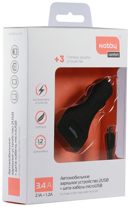 Зарядное устройство автомобильное Nobby Comfort 011-001 2 USB 3.4А (2.1/1.2А) + кабель microUSB 1.2м (черный)
