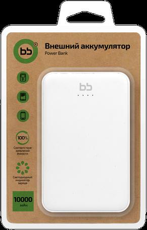 Зарядное устройство портативное BB 008-001 2 USB 2А (белый) зарядное устройство для акб вымпел 27