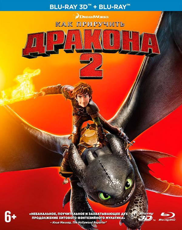 Как приручить дракона 2 (Blu-ray 3D + 2D) фото