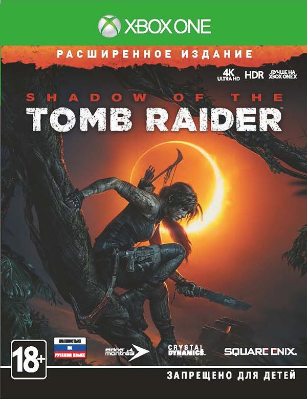 все цены на Shadow of the Tomb Raider. Расширенное Издание [Xbox One]