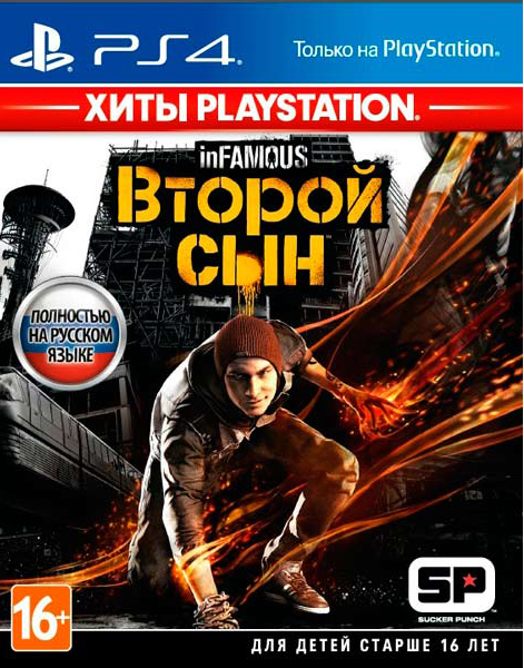 inFAMOUS: Второй сын (Хиты PlayStation) [PS4] infamous [ps4 ]