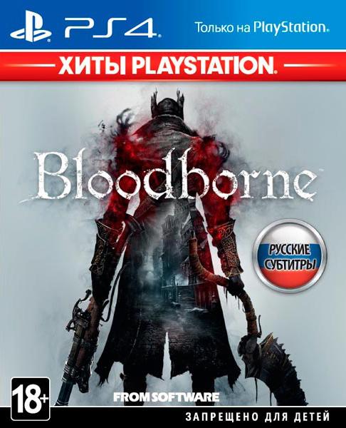 Bloodborne: Порождение крови (Хиты PlayStation) [PS4]
