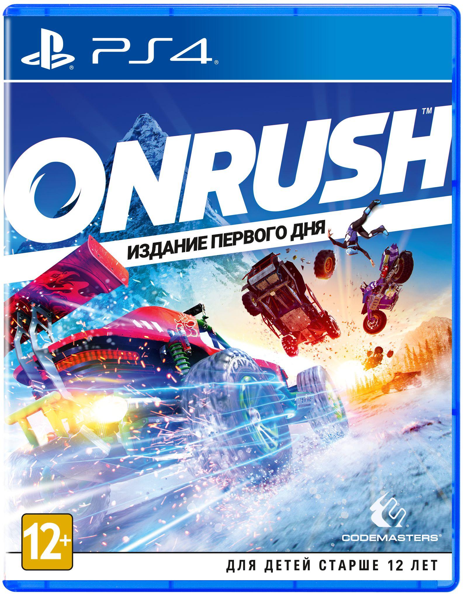 Onrush. Издание первого дня [PS4]Onrush – это акрадная гоночная игра от бывших сотрудников Evolution Studios (создатели серии MotorStorm и Driveclub).<br>