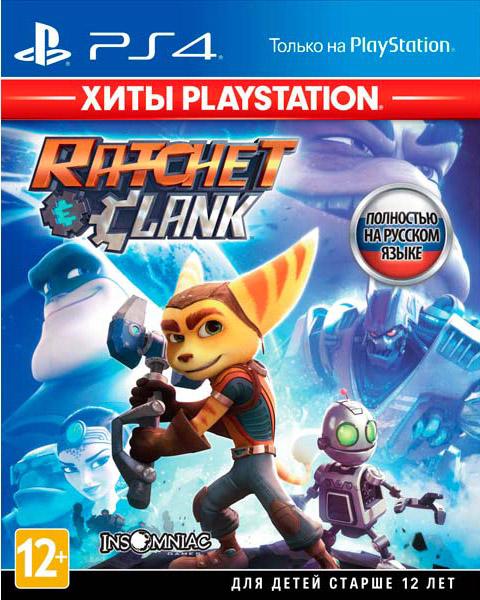 Ratchet & Clank (Хиты PlayStation) [PS4] видеоигра для ps4 ratchet