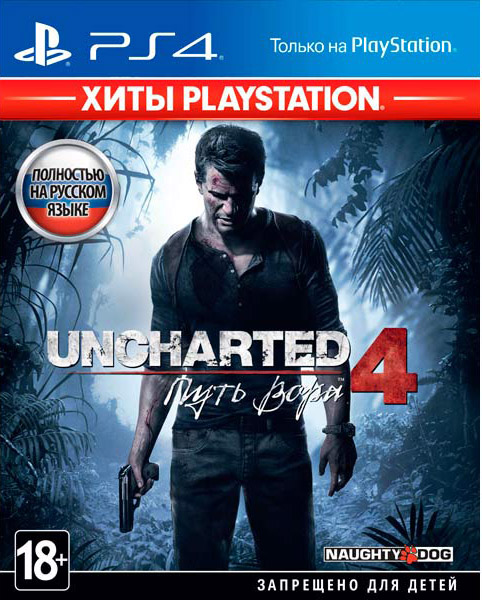 Uncharted 4: Путь вора (A Thief's End) (Хиты PlayStation) [PS4] фото