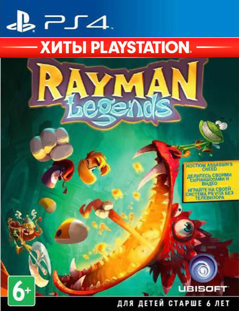 Rayman Legends (Хиты PlayStation) [PS4] rayman legends цифровая версия