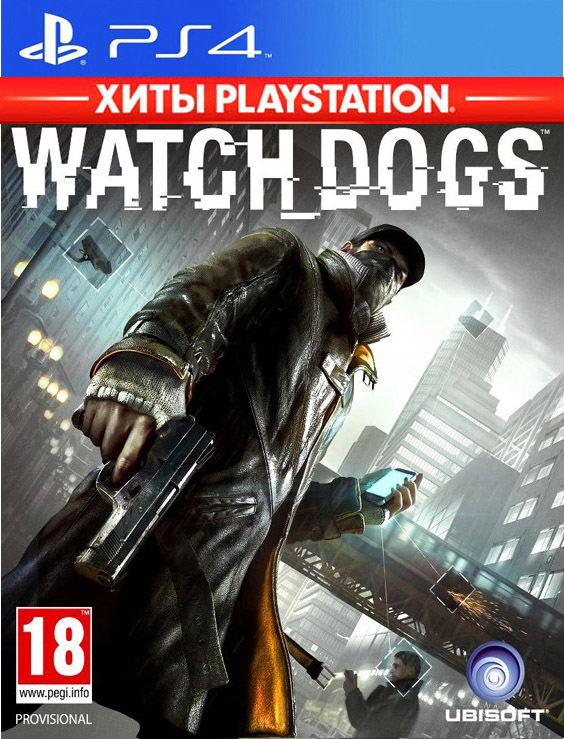 Watch Dogs (Хиты PlayStation) [PS4] sleeping dogs definitive edition игра для ps4