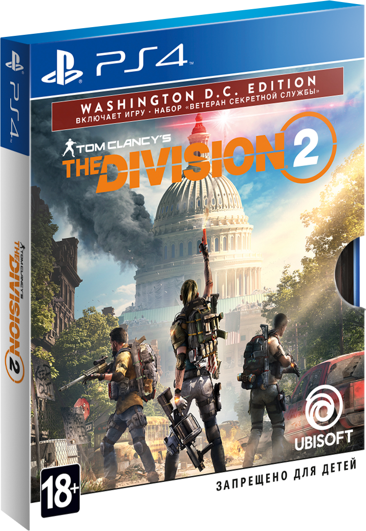 Купить со скидкой Tom Clancy's The Division 2. Washington D.C. Edition [PS4]