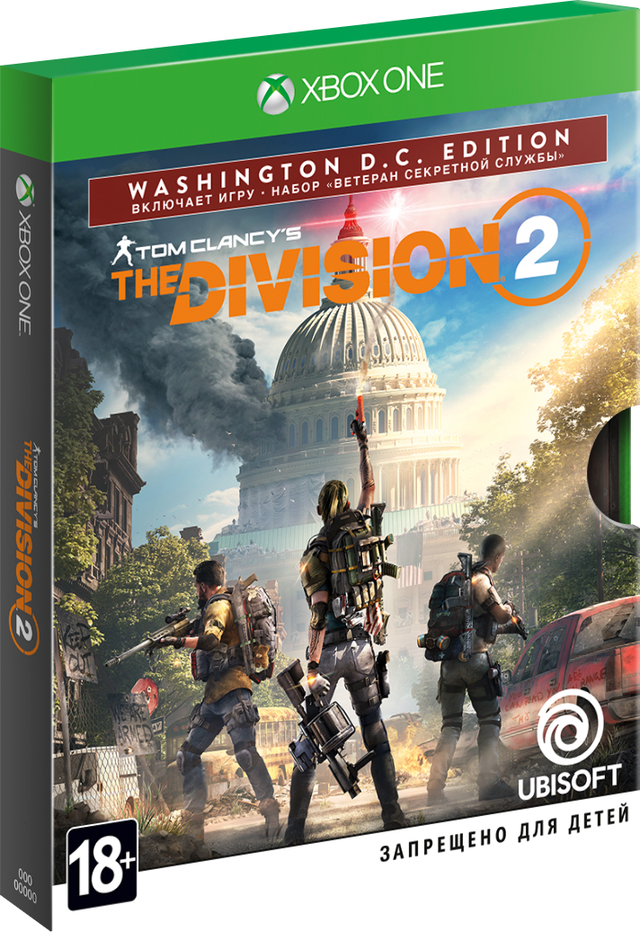 Купить со скидкой Tom Clancy's The Division 2. Washington D.C. Edition [Xbox One]