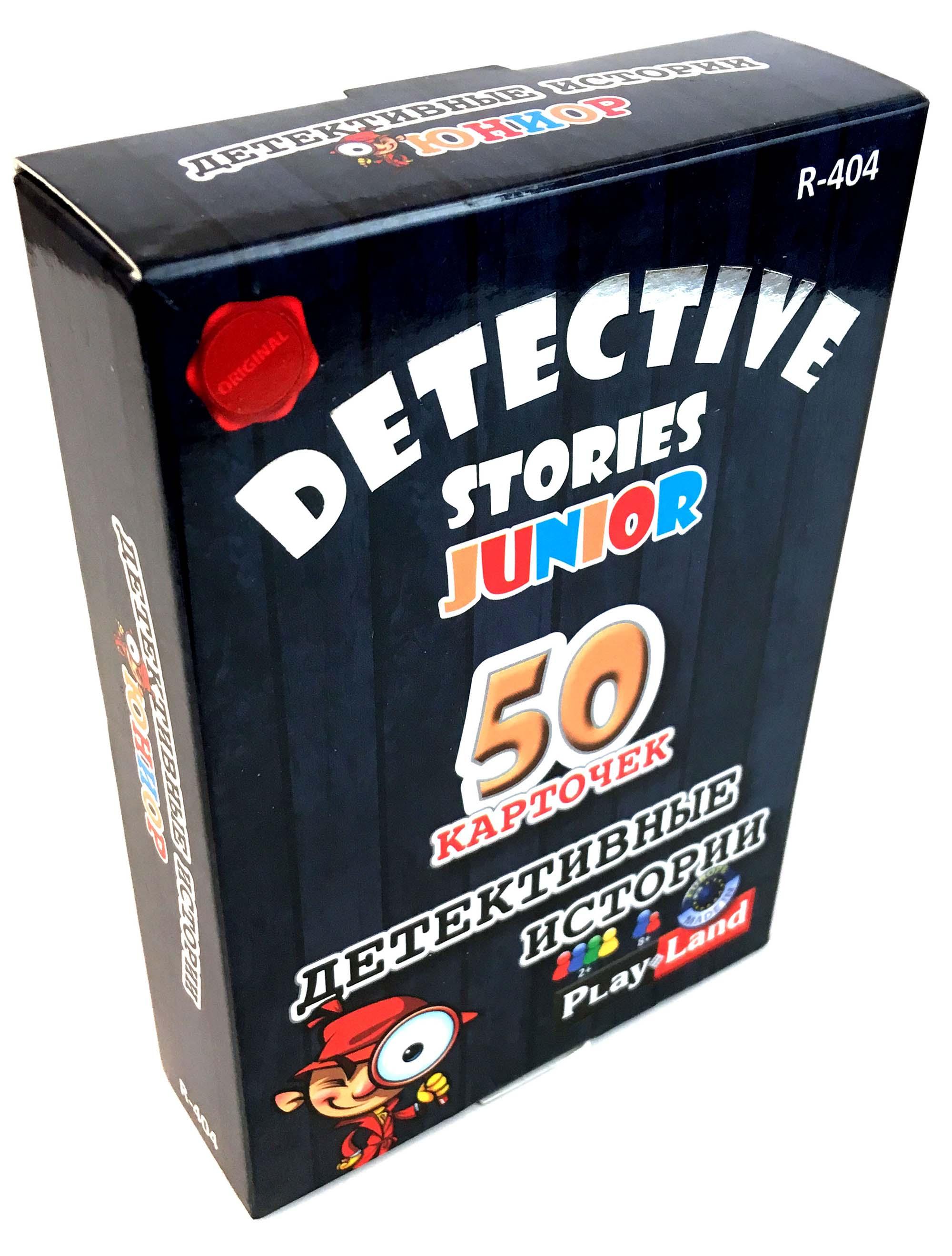 Настольная игра Детективные истории: Юниор фото