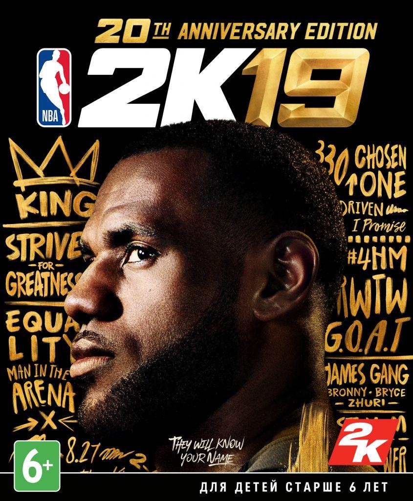 NBA 2K19. 20th Anniversary Edition [Цифровая версия] (Цифровая версия) фото