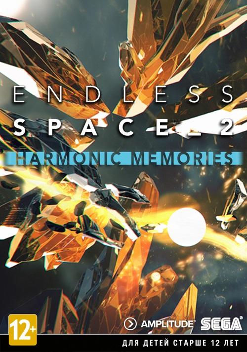 Endless Space 2: Harmonic Memories. Дополнение [PC, Цифровая версия] (Цифровая версия) фото