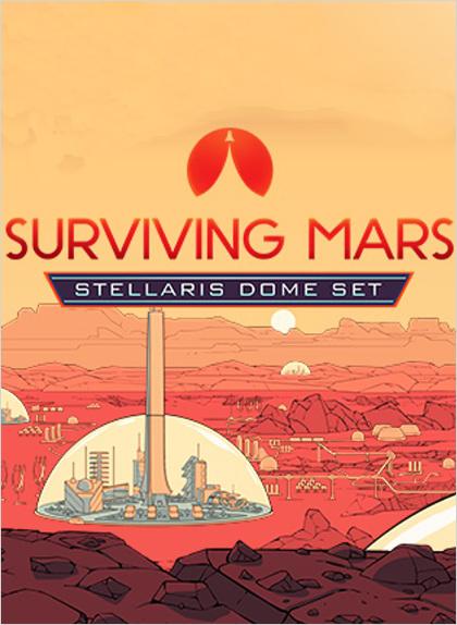 Surviving Mars. Stellaris Dome Set. Дополнение [PC, Цифровая версия] (Цифровая версия) фото