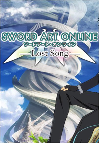 Sword Art Online: Lost Song [PC, Цифровая версия] (Цифровая версия) фото