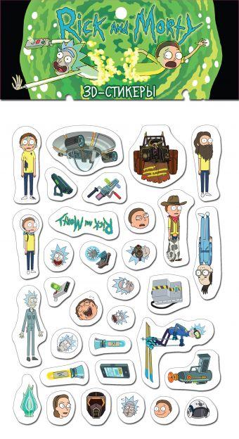 Набор 3D-стикеров Rick And Morty: Займись наукой! фото