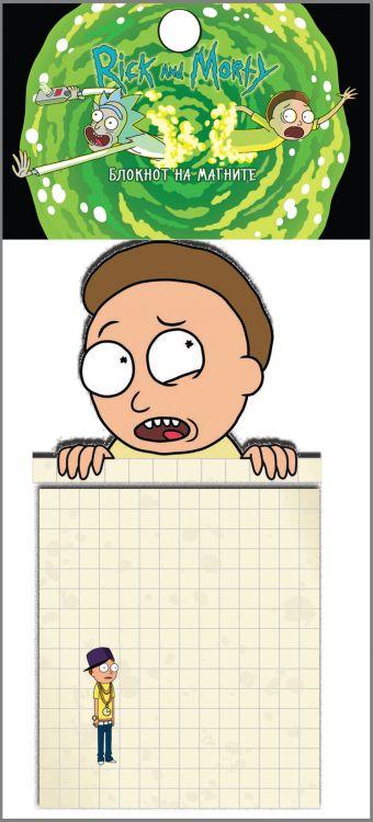 Блокнот на магните Rick And Morty: Морти Смит