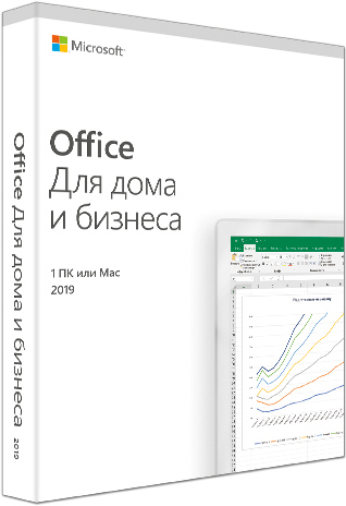 Microsoft Office для дома и бизнеса 2019. Русская лицензия.
