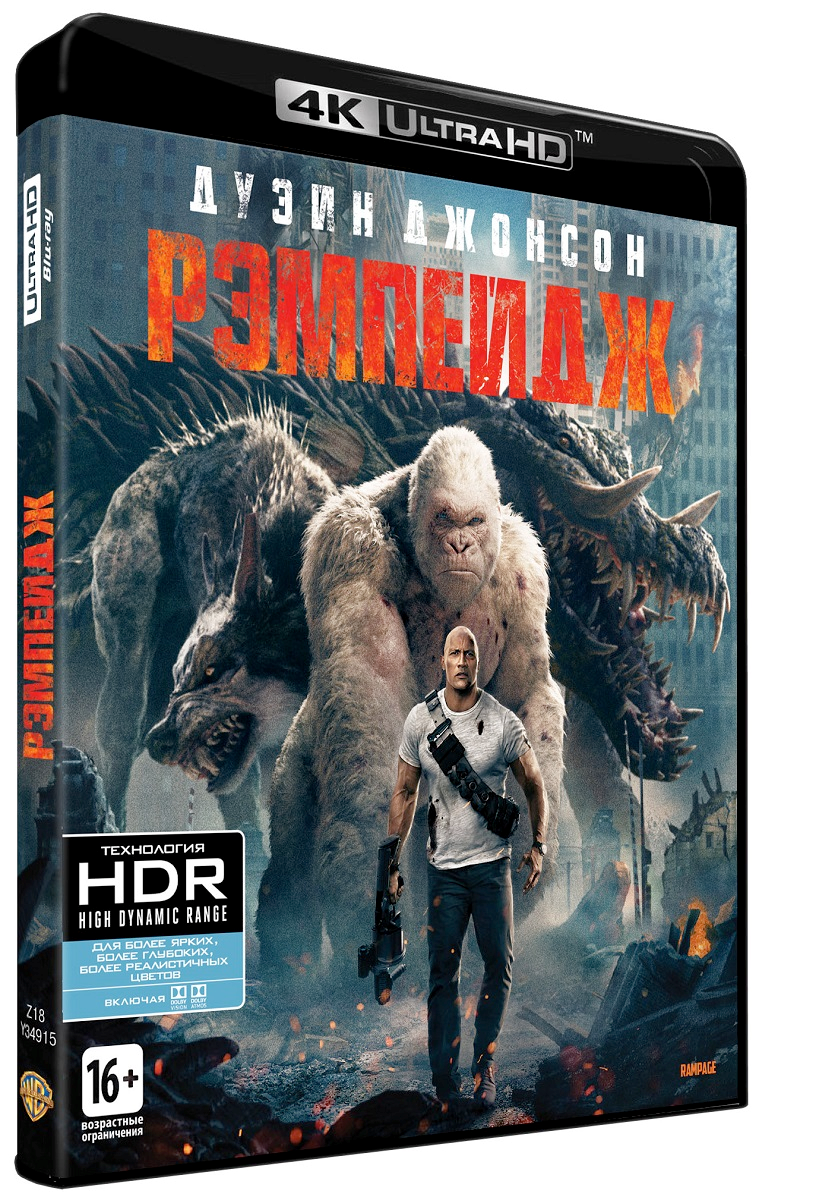 Рэмпейдж (Blu-ray 4K Ultra HD) фото