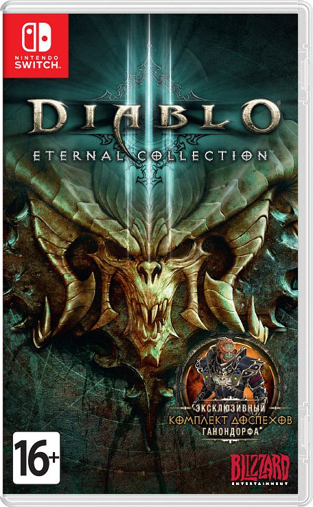 Diablo III: Eternal Collection [Switch] фото
