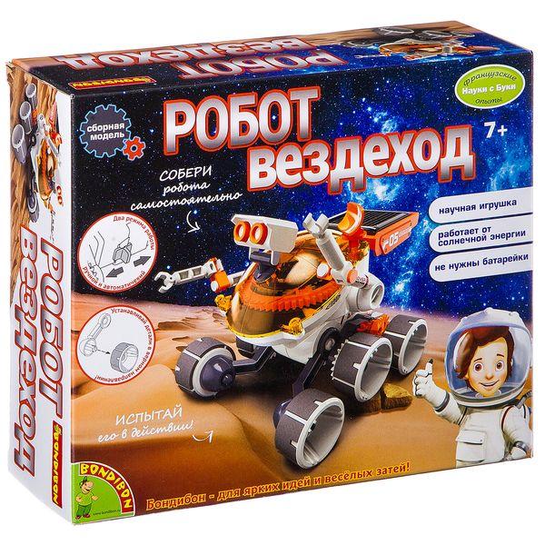 Конструктор Робот-вездеход
