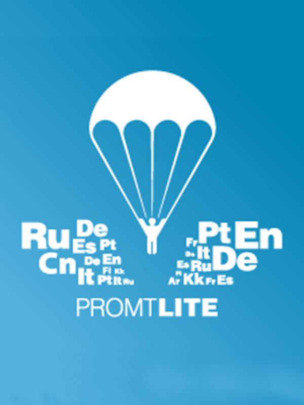 PROMT Lite 20 Многоязычный (Только для домашнего использования) [PC Цифровая версия] (Цифровая версия).