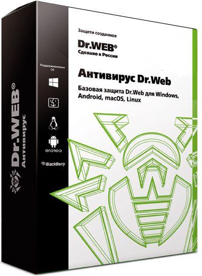 Антивирус Dr.Web (1 устройство, 2 года) [Цифровая версия] (Цифровая версия) фото