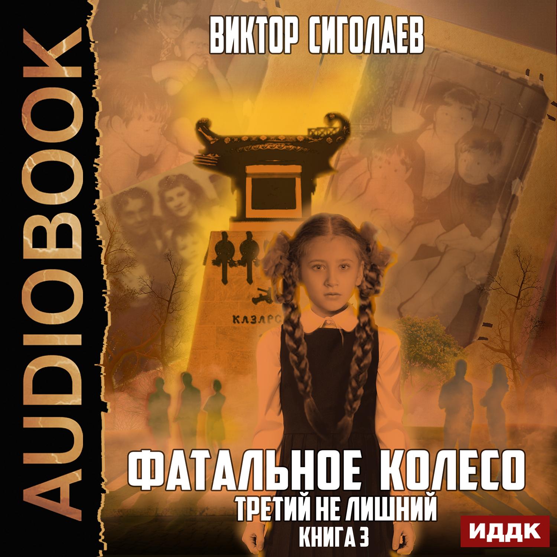 читать книги онлайн бесплатно историческая фантастика