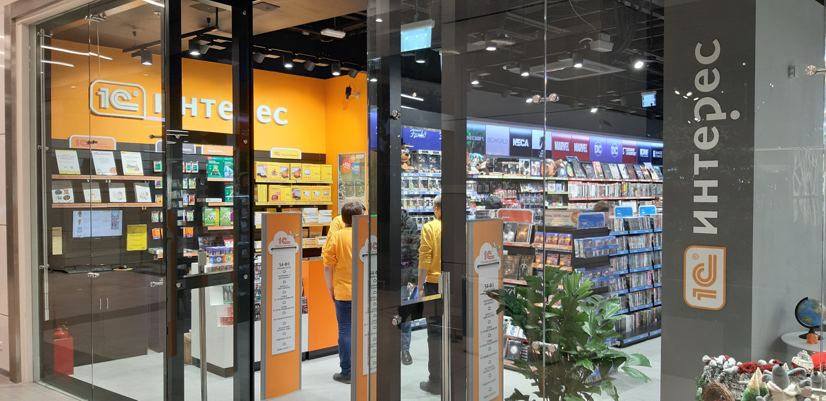 открылся новый магазин 1с интерес в московской области